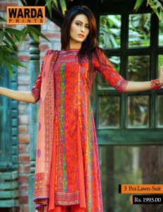 Summer Lawn by Warda