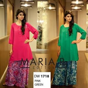 Latest Maria B Cotton Wear Collection-Stylesgap (14)