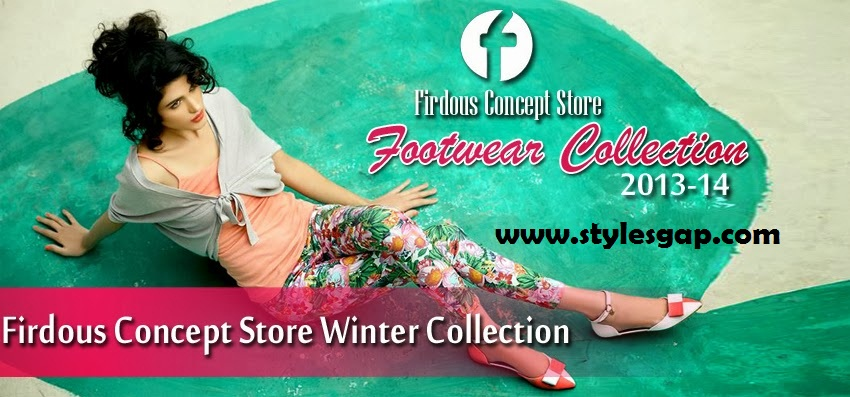 Latest Designs Of Women Shoes By Firdous Concept