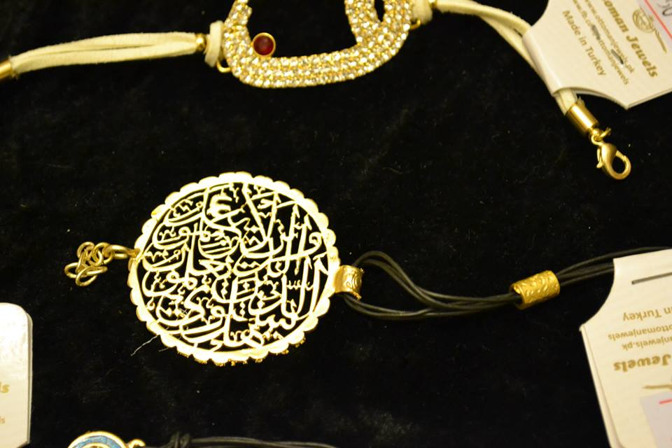 Islamic Jewellery Designs Religious quoted necklaces,rings,bracelets (10)