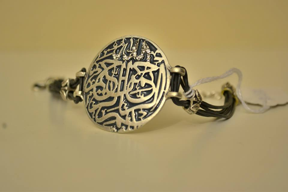 Islamic Jewellery Designs Religious quoted necklaces,rings,bracelets (12)