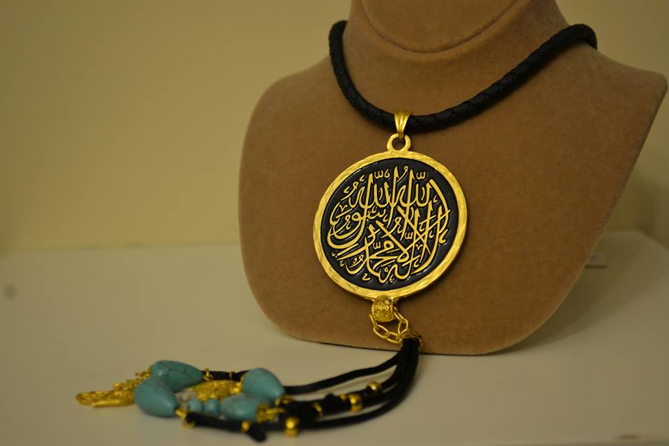Islamic Jewellery Designs Religious quoted necklaces,rings,bracelets (13)