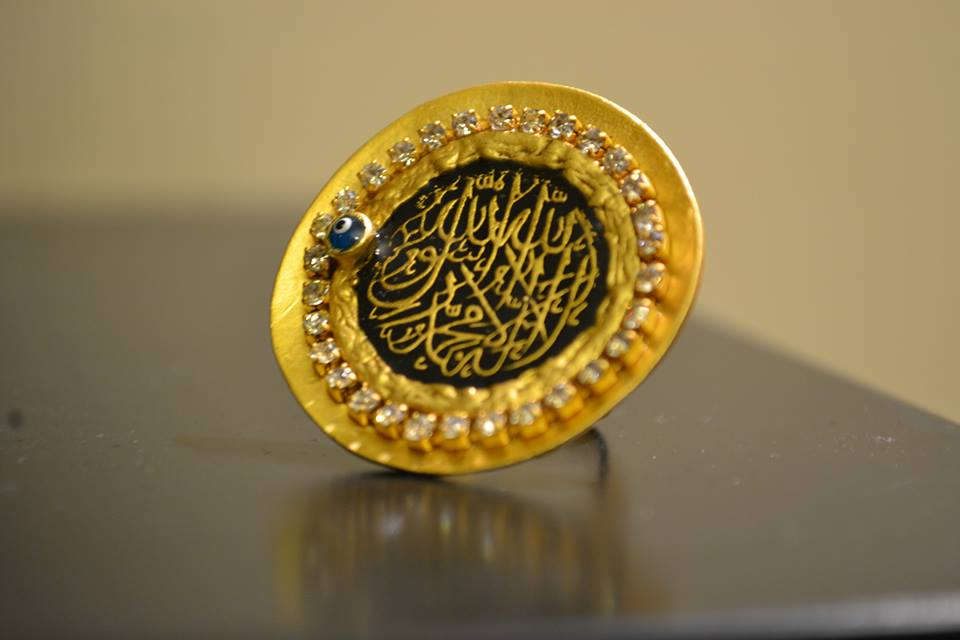 Islamic Jewellery Designs Religious quoted necklaces,rings,bracelets (14)