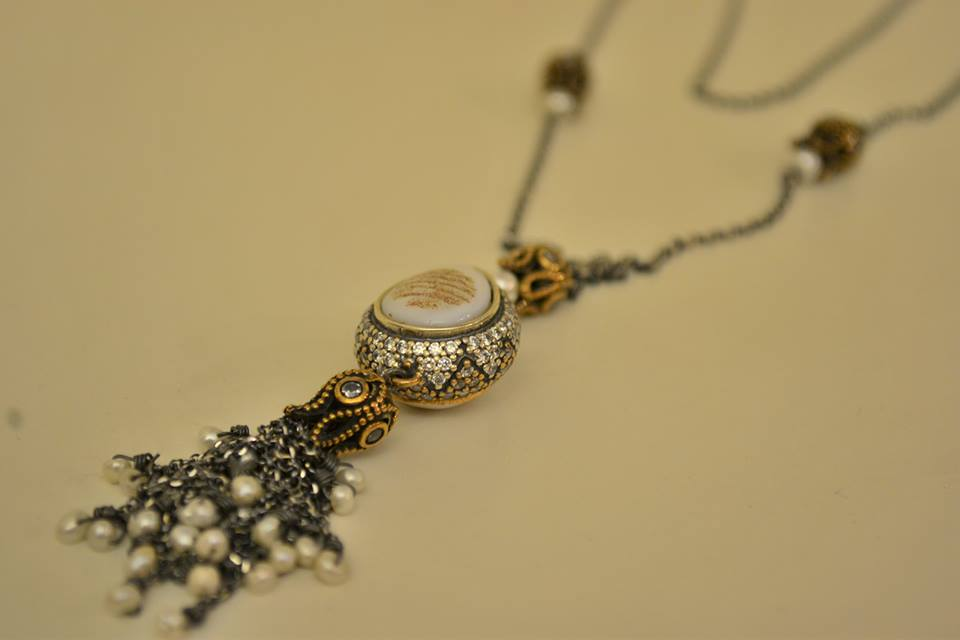 Islamic Jewellery Designs Religious quoted necklaces,rings,bracelets (16)