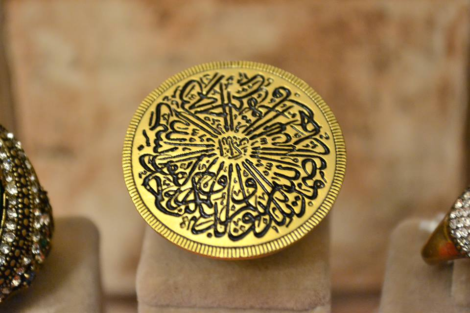 Islamic Jewellery Designs  Religious quoted necklaces,rings,bracelets (2)