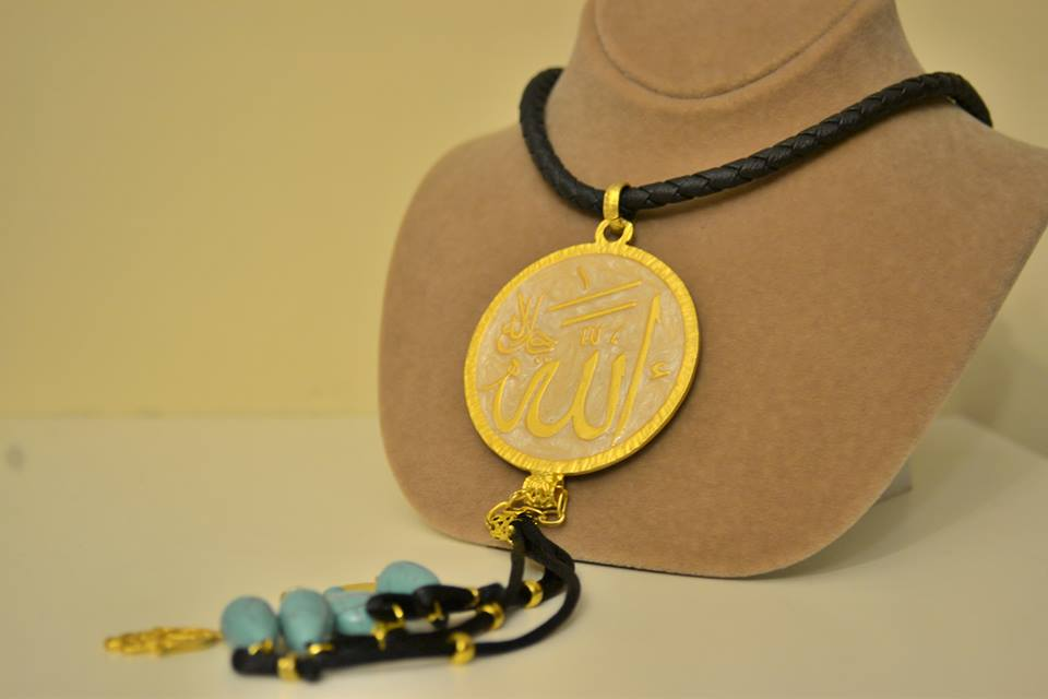 Islamic Jewellery Designs Religious quoted necklaces,rings,bracelets (5)
