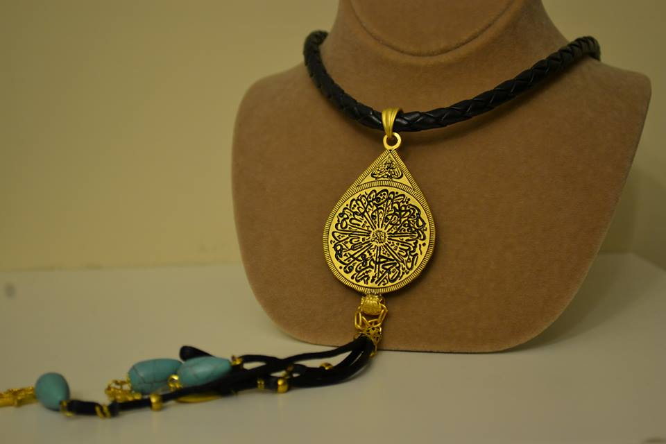 Islamic Jewellery Designs Religious quoted necklaces,rings,bracelets (6)