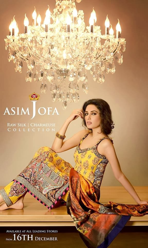 Latest Asim Jofa Raw Silk Charmeuse Collection 20142015 For Women (3)