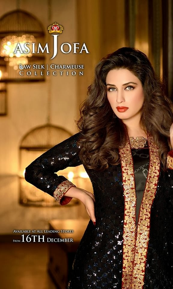 Latest Asim Jofa Raw Silk Charmeuse Collection 20142015 For Women (4)