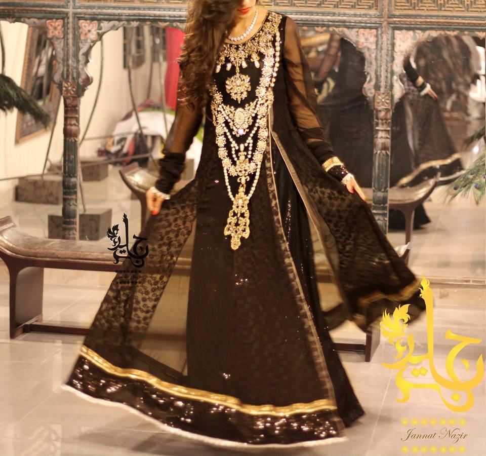 Latest Party Wear Fancy Formal Dresses For Women 2014/2015