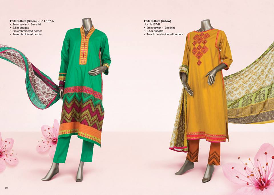 Junaid Jamshed Summer Lawn Dresses Collection for women 2014-2015 (6)