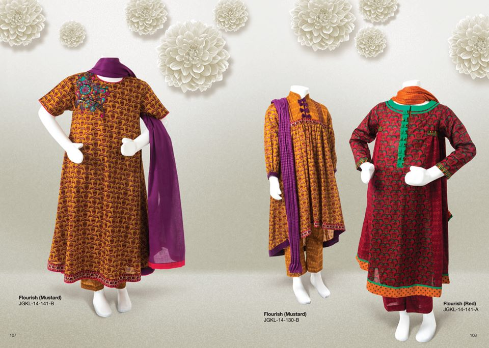 Junaid Jamshed Summer Lawn Kids Wear Collection 2014-2015 (1)