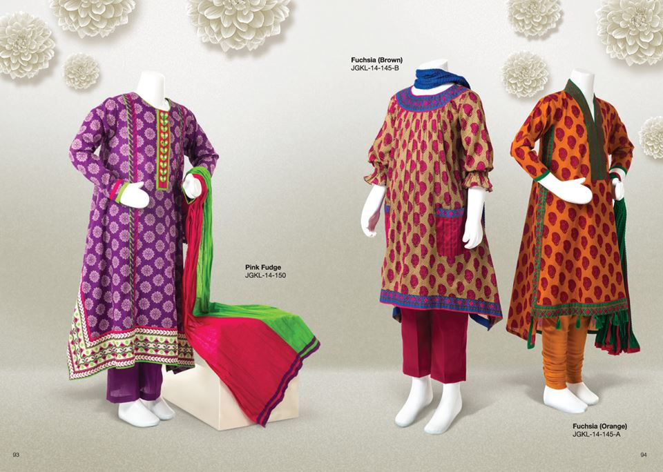 Junaid Jamshed Summer Lawn Kids Wear Collection 2014-2015 (2)
