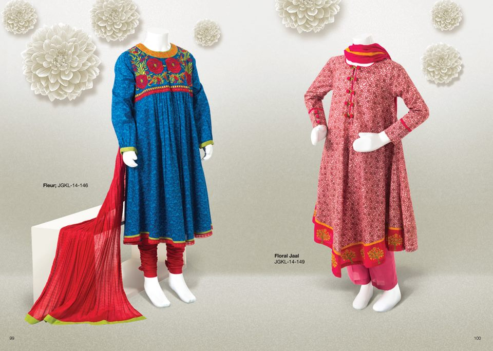 Junaid Jamshed Summer Lawn Kids Wear Collection 2014-2015 (5)