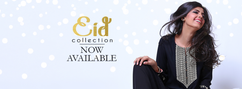 Ego Ready to Wear Stylish Shirts & Kurtas Eid Collection 2016-2017 (6)