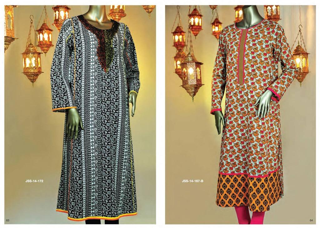 Latest Fasion of Kurtis Design Collection for Girls 2014-2015 --J.J Kurti Collection 2014 (4)