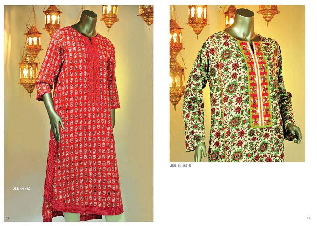 Pakistan ladies 2015 in kurta style Ladies kurtas