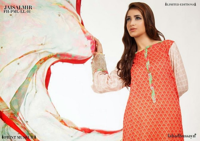 Luxury Pre Fall Winter Pret Formal Dresses Collection for women by Fahad Husayn 2014-2015 (28)