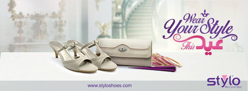 New Stylo Shoes Eid Collection for women 2014-2015