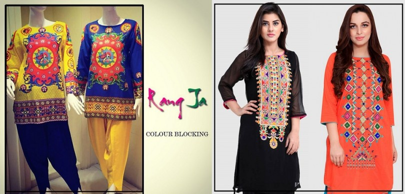Rang Ja Embroidered Kurtas with Tulip Pants- Eid Collection 2016-2017
