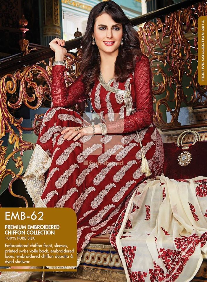 Women Latest Collection of Formal Wear Fancy * Embroidered Festive Dresses By Gul Ahmed (8)