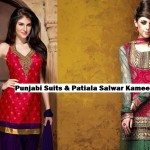 Latest Fashion of Designer Punjabi Dresses & Patiala Salwar Kameez Suits for Women