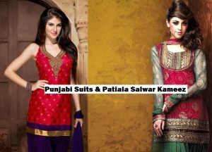 Latest Punjabi Patiala Salwar Kameez Designs 2017-2018 Collection