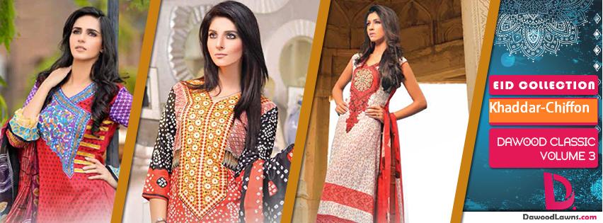 Dawood Textiles Latest Winter wear Khaddar & Chiffon Dresses Eid ul Azha Collection for Women 2014-2015