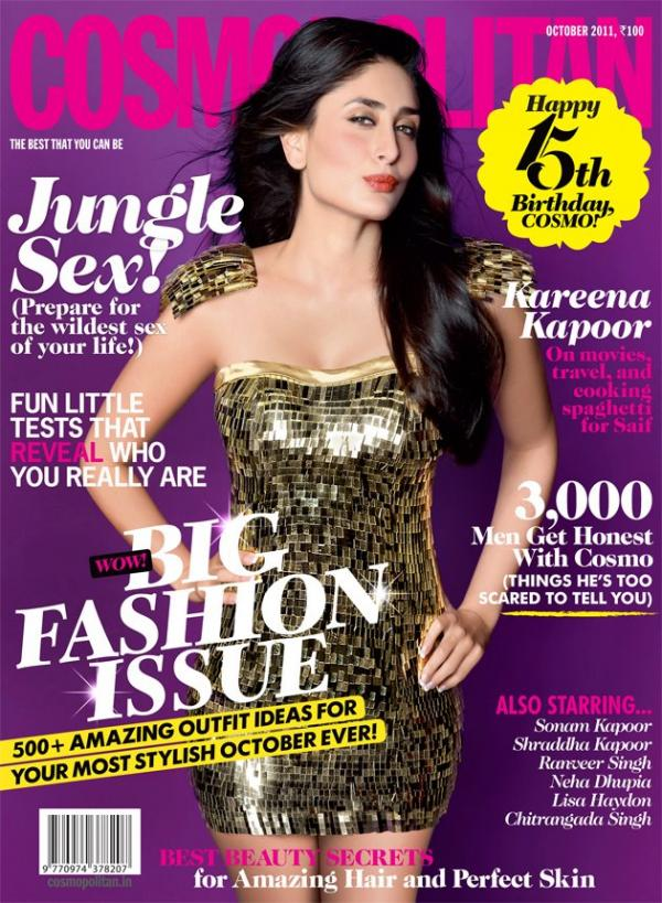 Top 10 Best Indian Fashion & Lifestyle magazines (2)