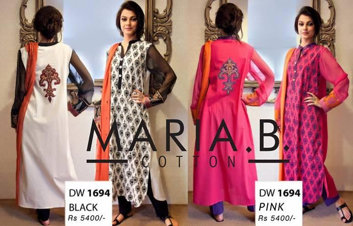Top 10 Most Popular Best Pakistani Fashion Designers - Hit List  (14)
