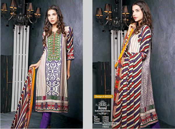House Of ittehad Royal Embroidered Series Winter Dresses Collection 2014-2015 (1)