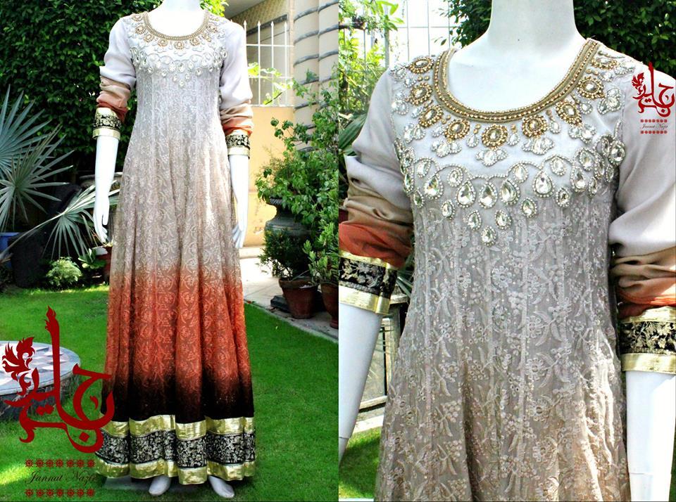 Net maxi dress in pakistan 2018 world
