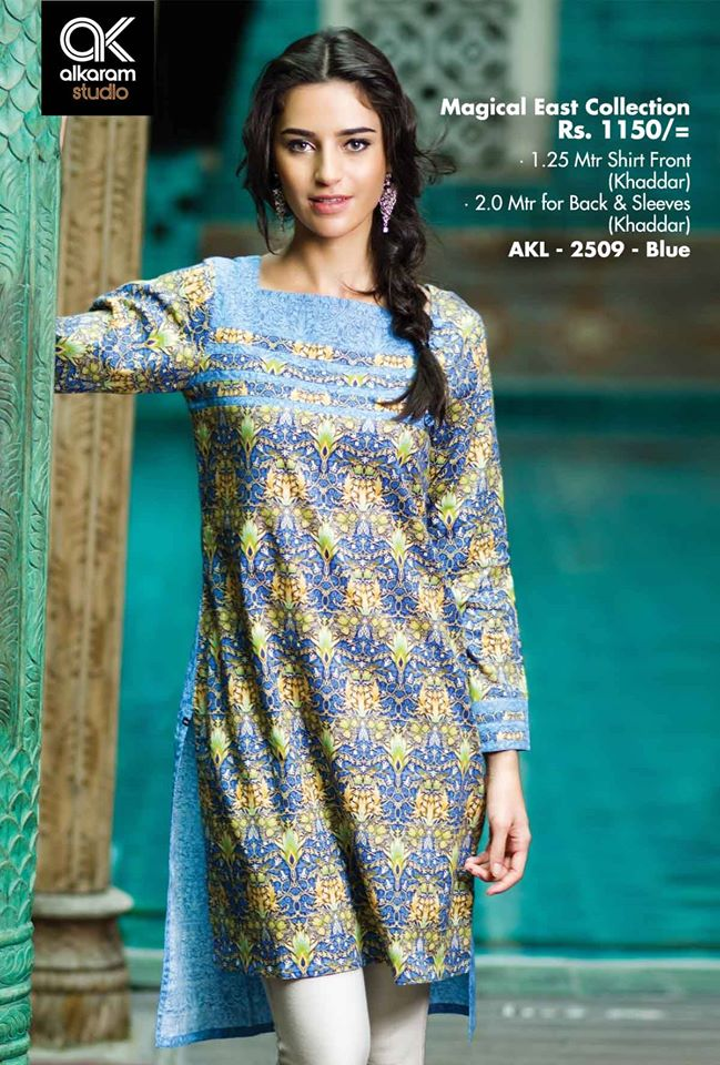 AlKaram-winter-collection-(2014-15) (10)