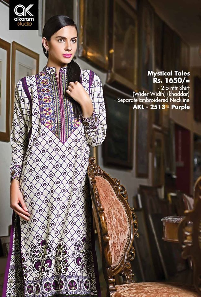 AlKaram-winter-collection-(2014-15) (28)