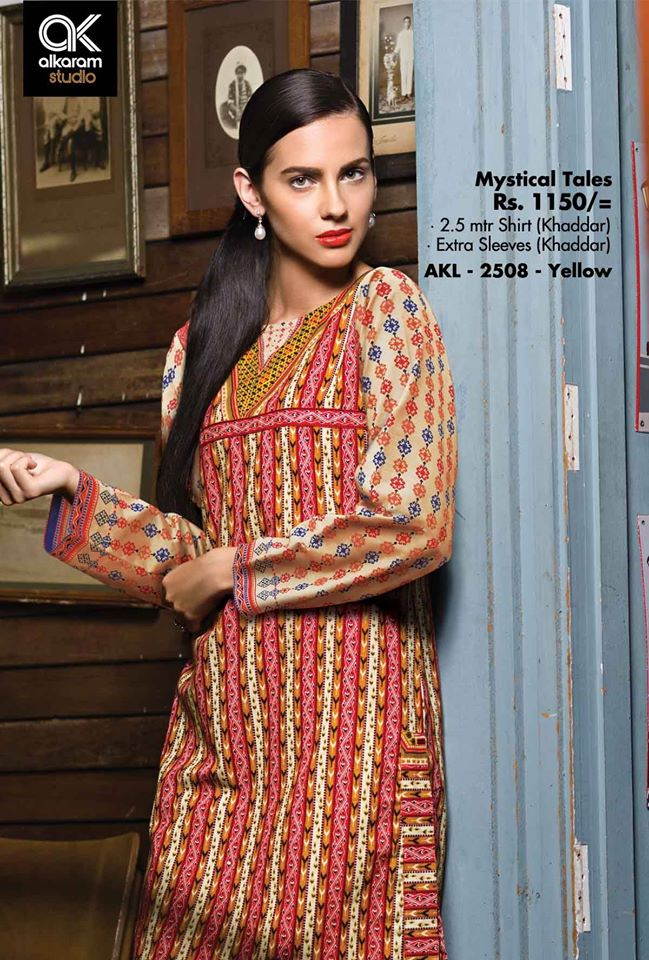 AlKaram-winter-collection-(2014-15) (50)