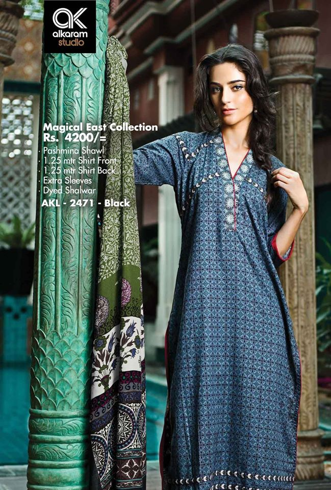AlKaram-winter-collection-(2014-15) (51)