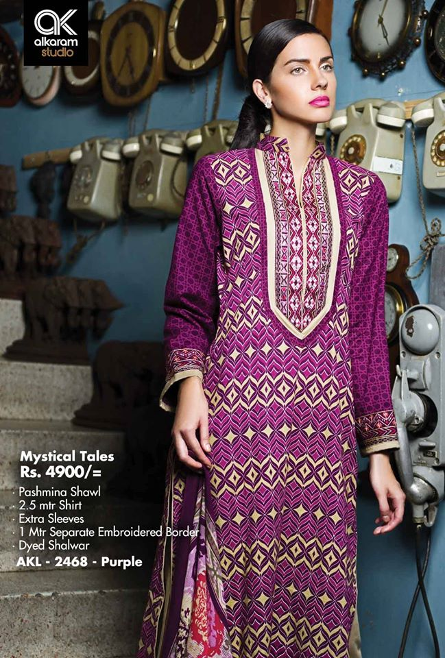 AlKaram-winter-collection-(2014-15) (52)
