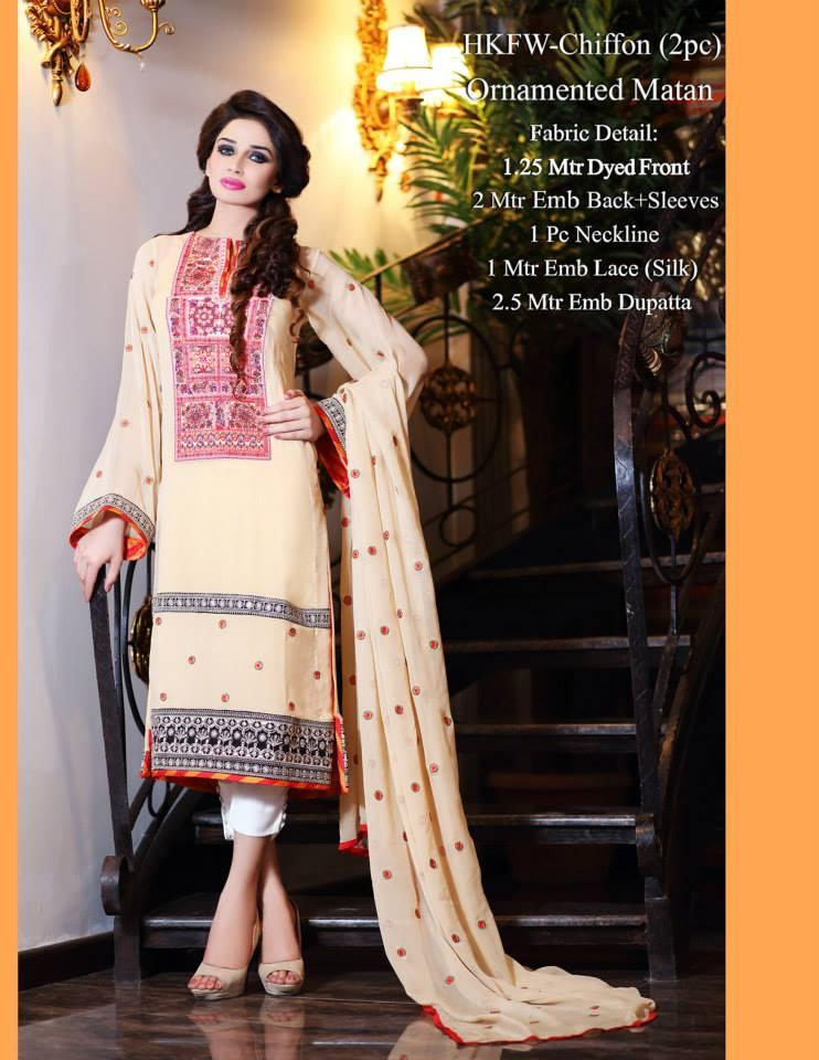 Hadiqa Kiani Winter Collection Linen & Karandi Dresses with Shawls for Women 2014-2015 (17)