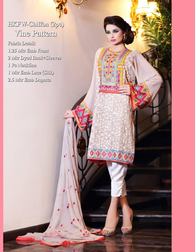 Hadiqa Kiani Winter Collection Linen & Karandi Dresses with Shawls for Women 2014-2015 (2)