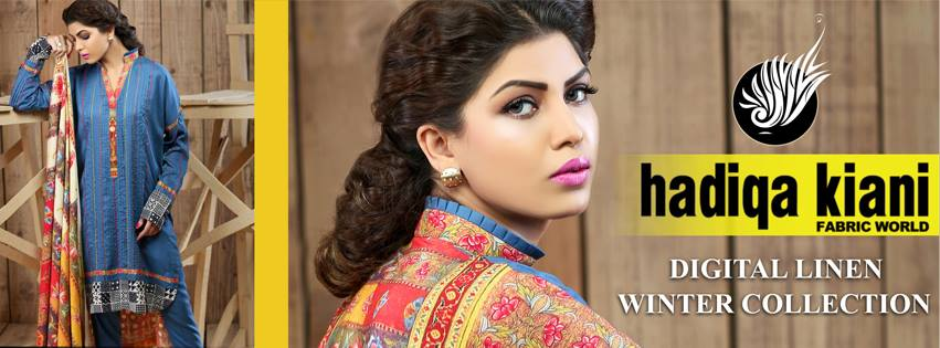 Hadiqa Kiani Winter Collection Linen & Karandi Dresses with Shawls for Women 2014-2015 (9)