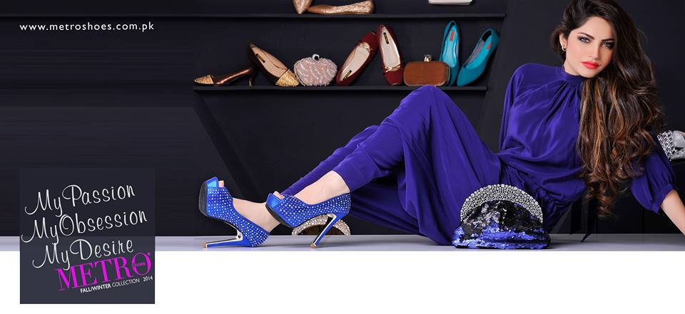 Metro Shoes Latest Winter Fall Collection 2014-2015 For Men & Women (21)