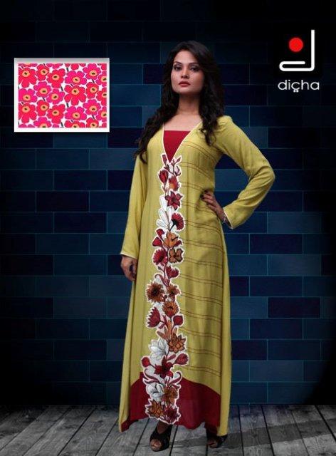 Stylish Plaine & V Shaped with Bann Neck Designs for Casual Kurta Dresses (1)