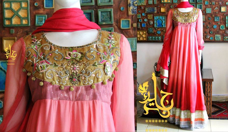 Latest Asian Fashion Airline Frock Designs Collection for Pakistani Girls 2015-2016 (59)