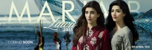 Maria B LAWN Summer Spring Dresses Collection 2015