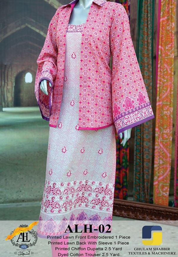 Amir Liaquat Lawn 2015 Summer Aanchal Collection by Amna Ismail (1)