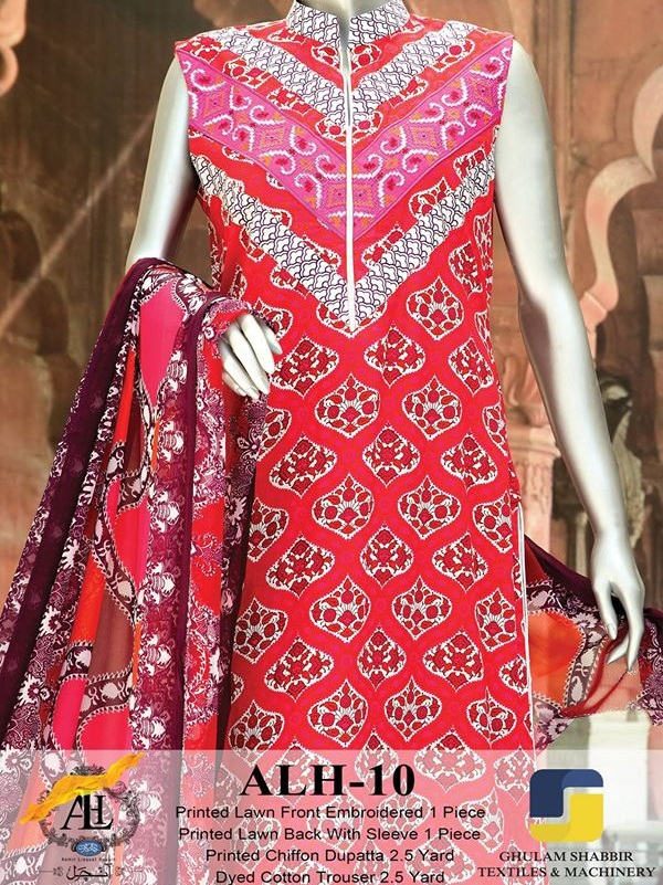 Amir Liaquat Lawn 2015 Summer Aanchal Collection by Amna Ismail (10)