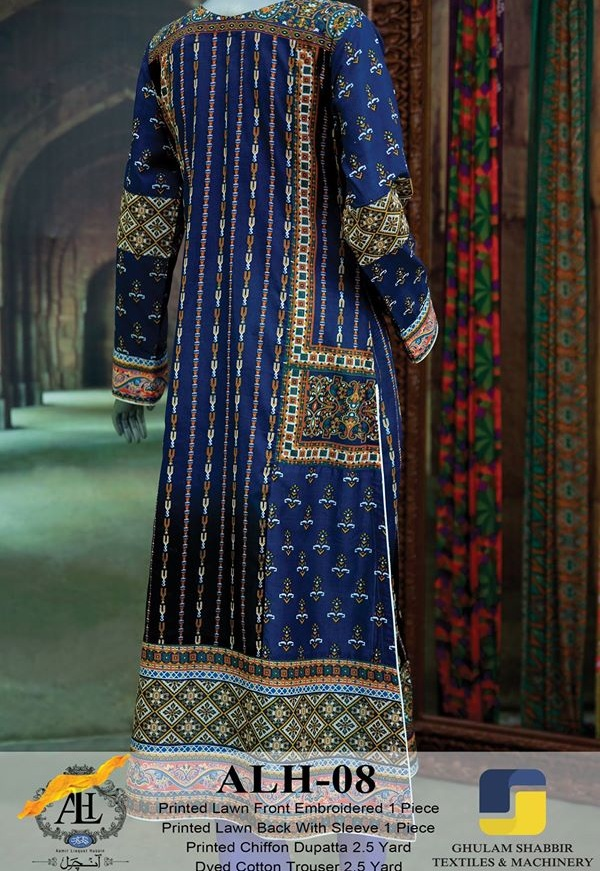 Amir Liaquat Lawn 2015 Summer Aanchal Collection by Amna Ismail (11)
