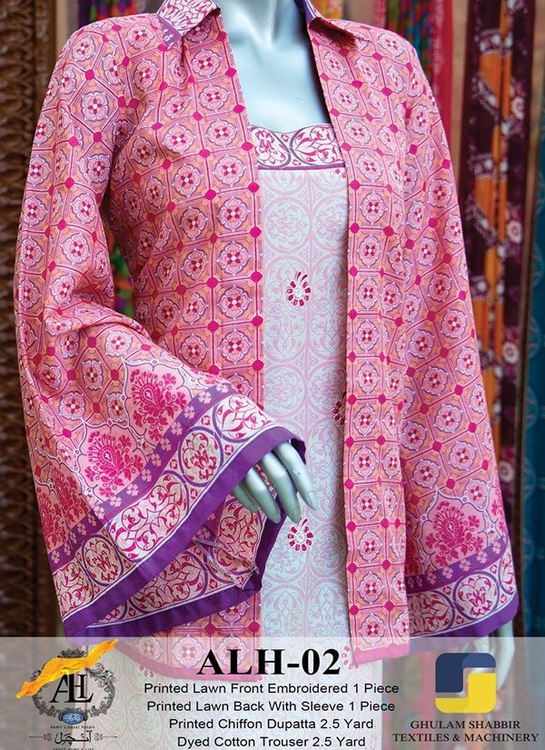 Amir Liaquat Lawn 2015 Summer Aanchal Collection by Amna Ismail (16)