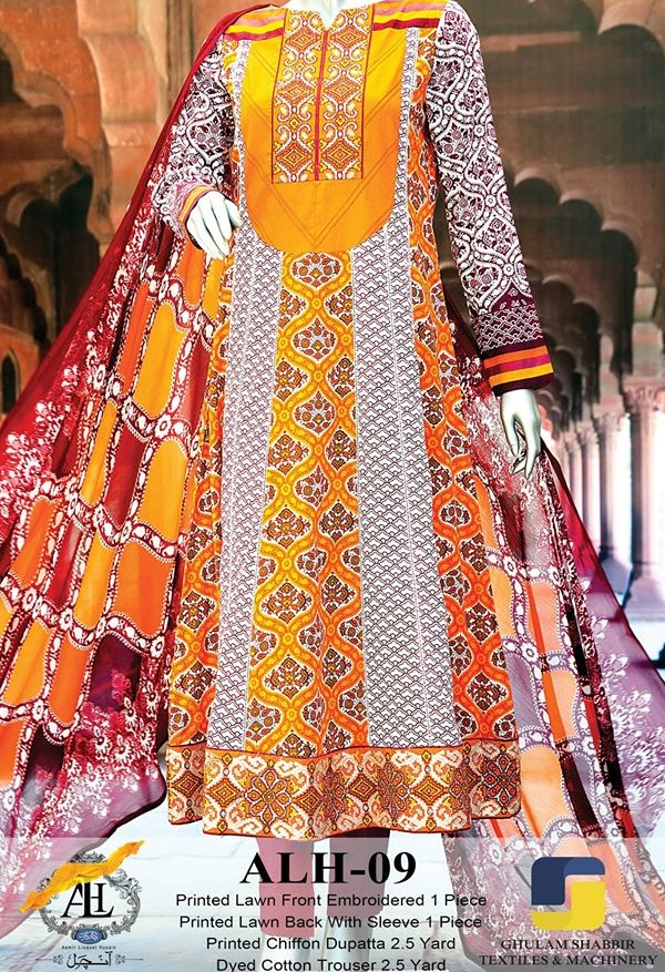 Amir Liaquat Lawn 2015 Summer Aanchal Collection by Amna Ismail (18)