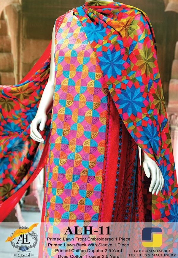 Amir Liaquat Lawn 2015 Summer Aanchal Collection by Amna Ismail (19)